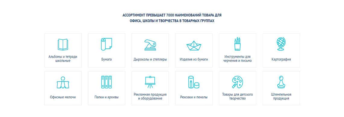 КУПИТЬ ЛЕНДИНГ ПЕЙДЖ В МОСКВЕ